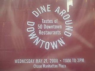 Dine Around Sign 2