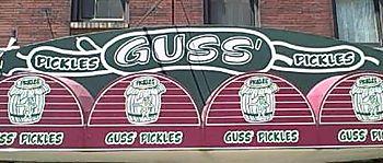 Guss Sign