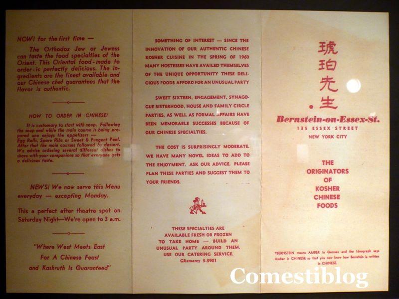 Bernstein menu out md
