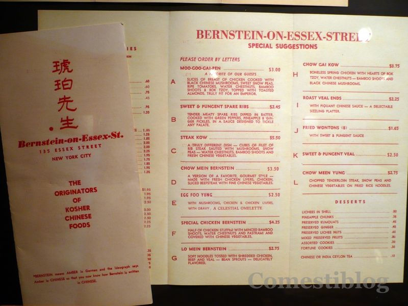 Bernstein menu in md