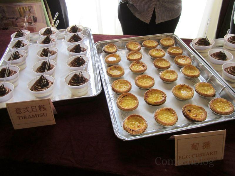 Taipan Bakery