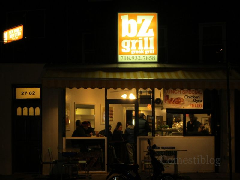 BZ Grill 2
